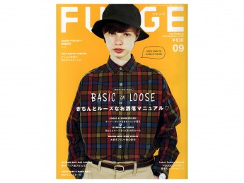 fudge_cover_03