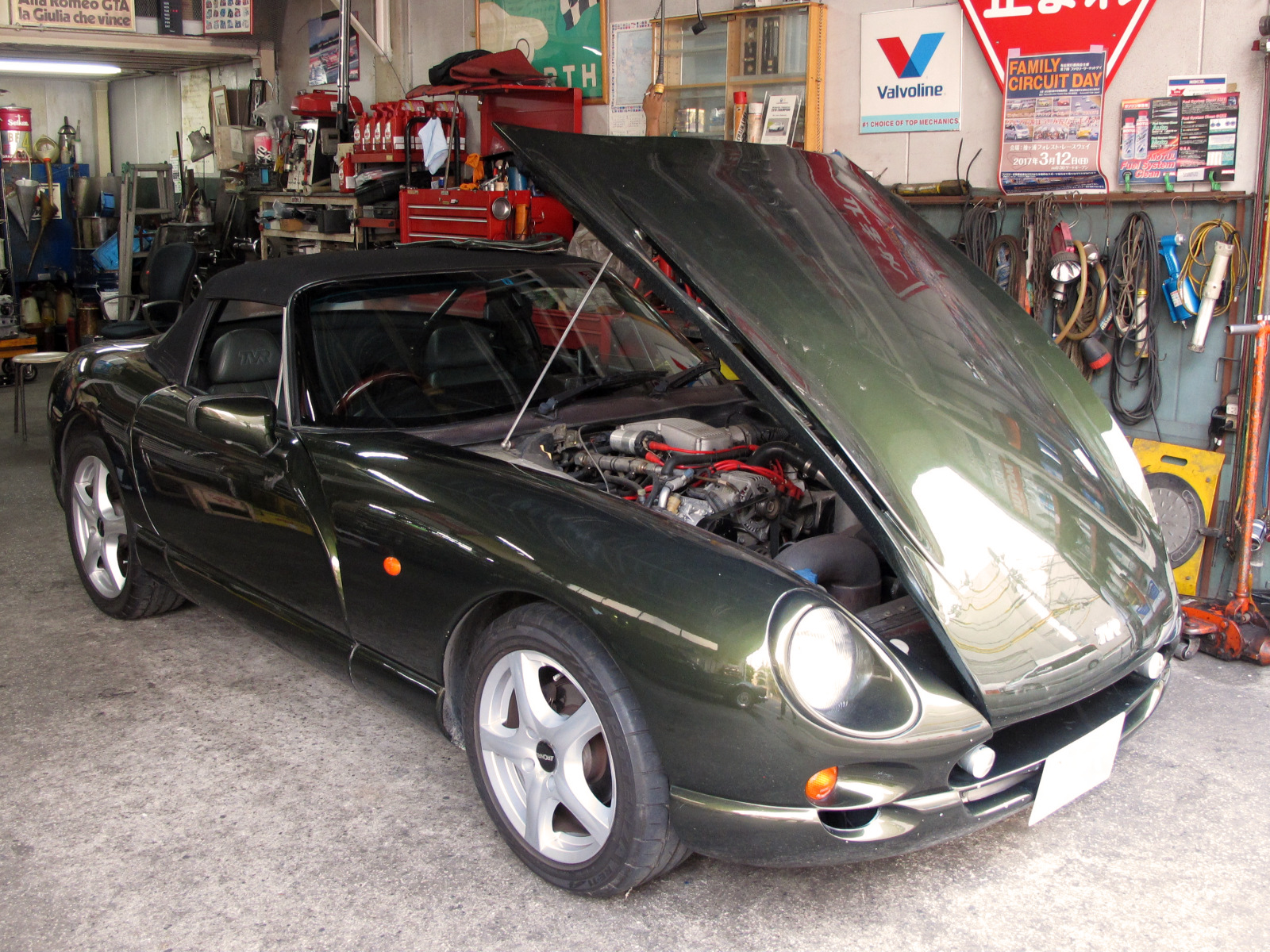 TVR_012